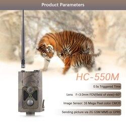 新しい 16MP 黒 940nm 48 個 LED トリガ時間 0.5 秒野生生物狩猟カメラ HC-550M