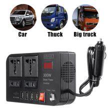 Эффективный 4 USB 300 Вт DC 12 В к AC 220 В автомобильный инвертор зарядное устройство адаптер конвертер DC12 к AC220 модифицированный синусоидальный волновой трансформатор