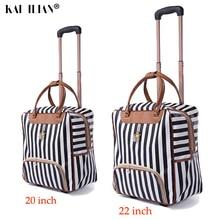 Женская сумка на выходные, чемодан на колесиках, чехол на колесиках, брендовый, Повседневный, в полоску, чехол на колесиках, сумка для путешествий, чехол для переноски