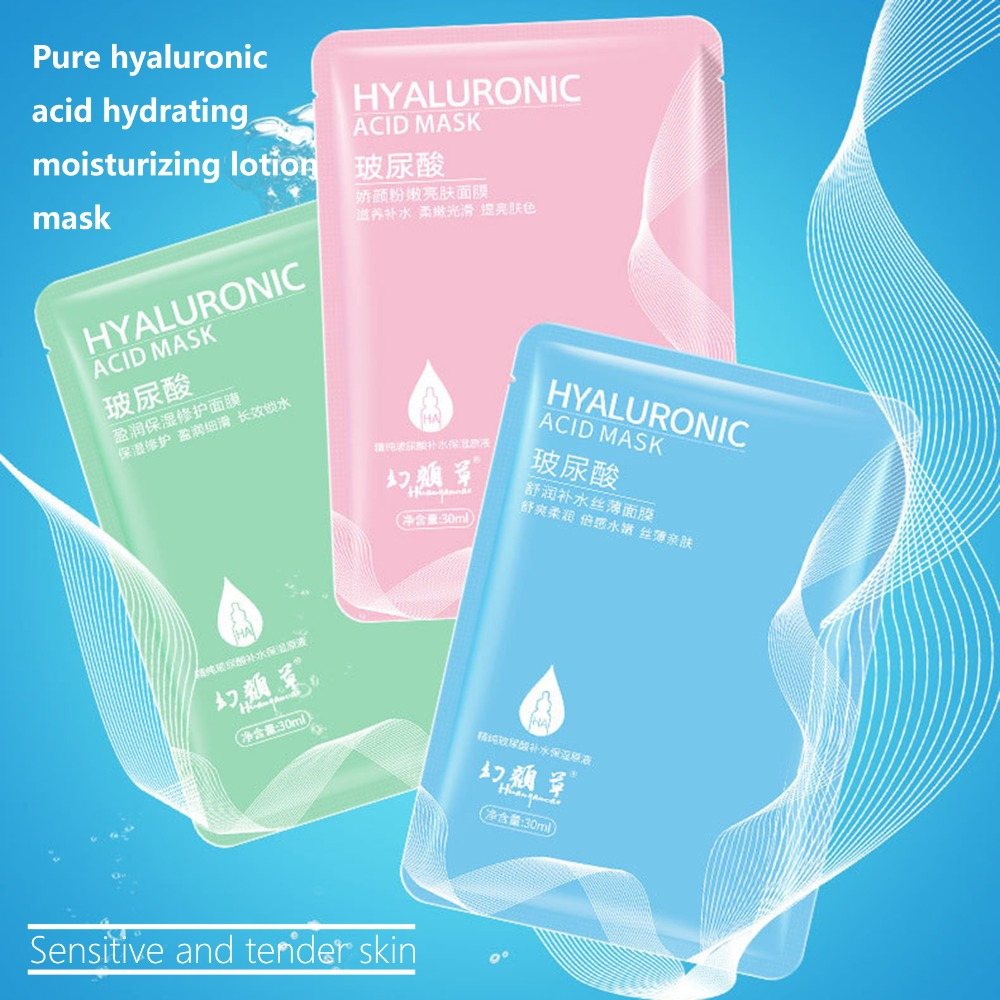 10PCS Face Mask Hyaluronic Acid Vitamin C Plant Extracts Moisturizing Whitening Depth Replenishment Kin Care Mask