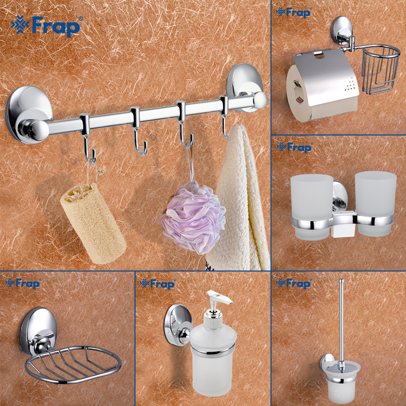 Frap wall mounted Liquid soap dish Toilet paper holder Towel rack Glass tooth cup holder Toilet brush Bathroom hardware set chrome hardware bathroom accessories brass liquid soap dispenser toilet brush holder coat hook cup hold soap dish sets