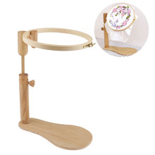 1 pcs Wood Embroidery Stand Hoop Cross Stitch Set Sewing Tools Accessories Adjustable Needle Arts Craft