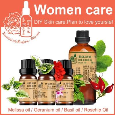 Improve Dry Skin Care 100% Pure Plant Essential Oil  Melissa Oil / Geranium / Basil / Rosehip 10ml  Skin Allergy Women care SET велосипед haro flightline one 2013