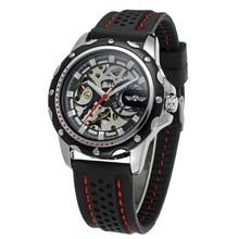 Модные брендовые автоматические механические часы с черным силиконовым ремешком и скелетом для мужчин, армейские мужские часы Horloge