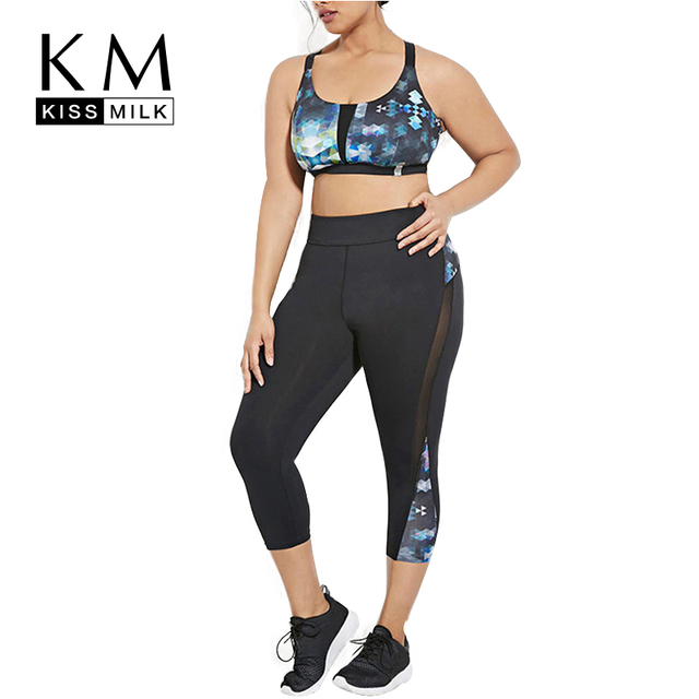 Kissmilk Plus Size New Fashion Women Casual Loose Mesh Patchwork Stretch Active Style Big Size 3/4 Pants 3XL 4XL 5XL 6XL