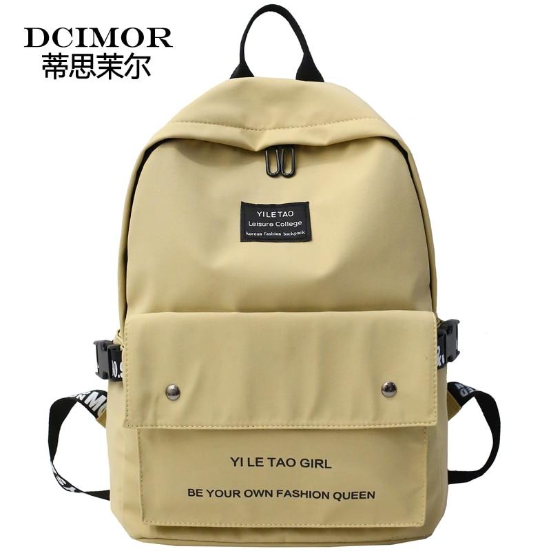 DCIMOR Waterproof Nylon Women Backpack Women School Bags For Girls Large Capacity Laptop Backpacks Female Travel Bagpack Mochila