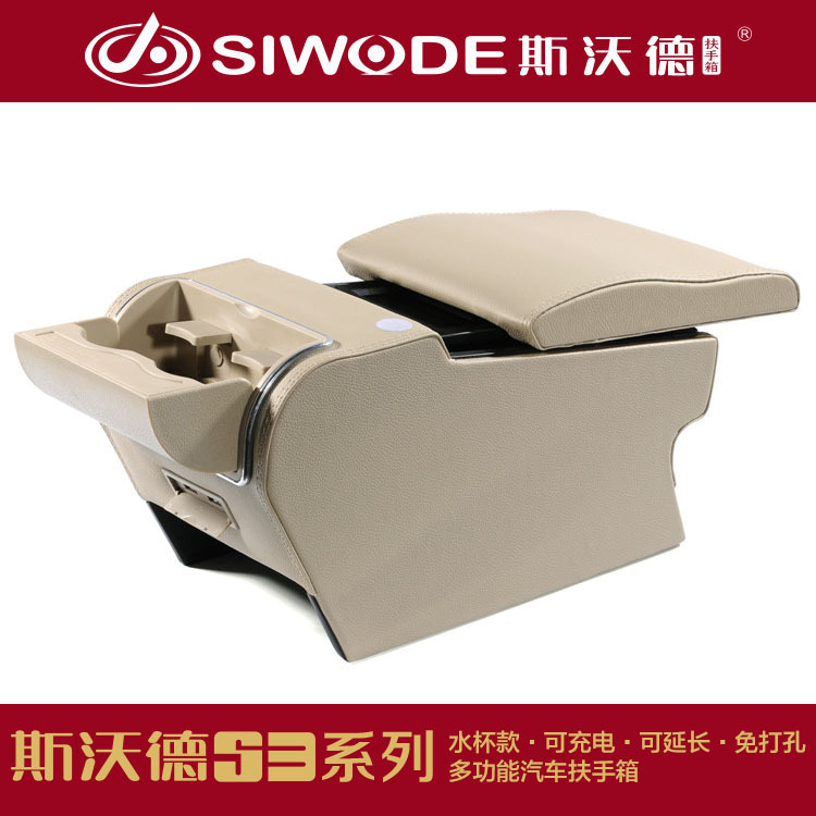 dedicated free punch car armrests box dedicated for Hyundai I30 with USB cupholder in wooden PU leather material