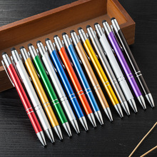 10pcs/lot Wholesale supply  metal business pens creative gifts advertising press aluminum rod ballpoint pen