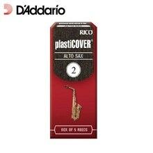 Рико D'addario Daddario Plasticover Саксофон альт-саксофон тростник, прочность, 2,0/2,5/3,0/3,5, 5 штук в партии; или(1 вещь
