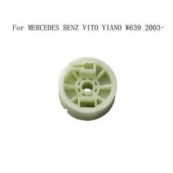 منظم نافذة لسيارة مرسيدس بنز فيتو فيانو W639 2003-2016 إصلاح رافع النافذة بكرة عجلة بلاستيكي لليسار أو اليمين
