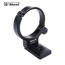 IShoot עדשה צווארון החלפת בסיס רגל Stand מתאם עבור Sony FE 70 200mm F/4G OSS חצובה הר טבעת w Arca שוויצרי צלחת