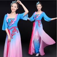 Classical Chinese Dance Costume Women Yangko Dance Costume Fan Dance Clothing Chinese Folk Dance Clothes