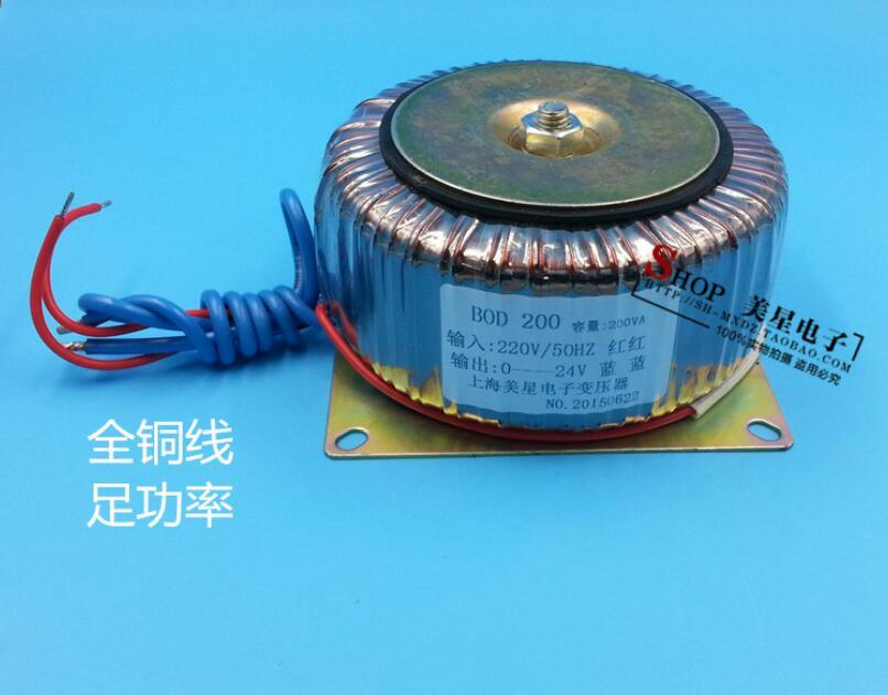 24V 8A Ring transformer copper custom 200VA toroidal transformer 220V input for power supply amplifier dynacord dynacord d 8a