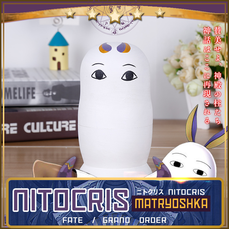dfabf94e7f3 Anime JK Fate Grand Order FGO Merchandise Nitocris Swimsuit Cosplay  Matryoshka Cute Russian Doll Funny Toy Home Decor Handmade -in Costume  Props from ...