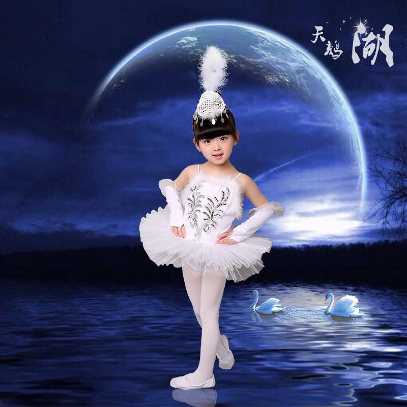 White Classique Children Swan 4
