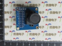 Free Shipping High Quality OV7725 Camera Module STM32 Microcontroller Drive Module E Learning