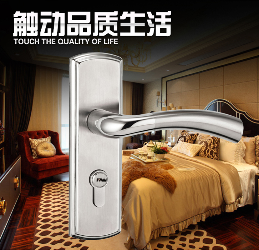 5011-026 Stainless Steel Modern style Door lock bedroom room bathroom lock with handle lock europe style genuine 304 stainless steel interior door handle lock bedroom 50 size anti insert handle lock