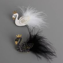 Baby Kids Girl Black White Swan Feather Hairpin Clip With Gold Crown Cotton Animal Glitter Accessories