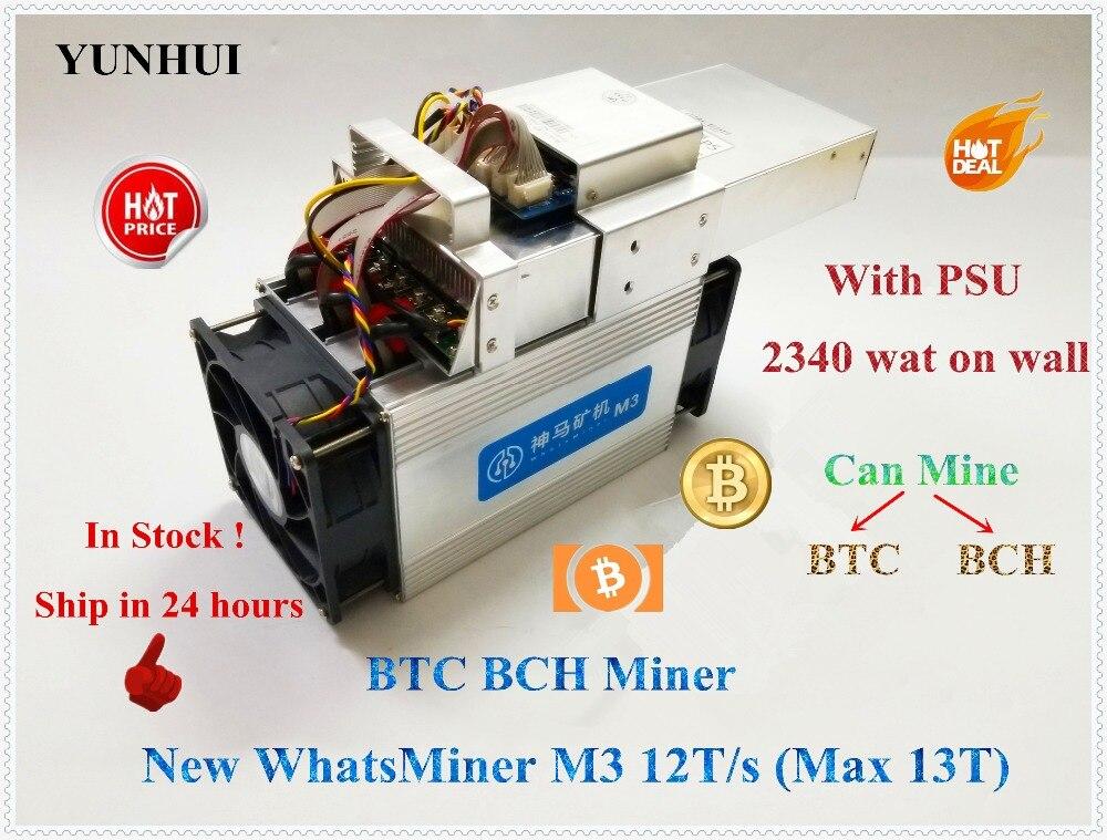 The Economic Asic BTC BCH Bitecoin Miner New WhatsMiner M3 12T ( Max 13TH/S) With PSU Economic Than Antminer S9 S9i T9+ Ebit E9 цена 2017