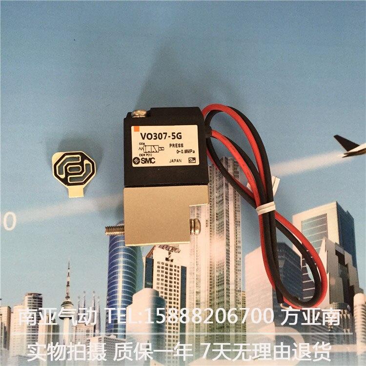 VT307V 5G 02 VT307V 5G1 02 VT307 6G1 01 VT307V 5D1 01 New original authentic SMC
