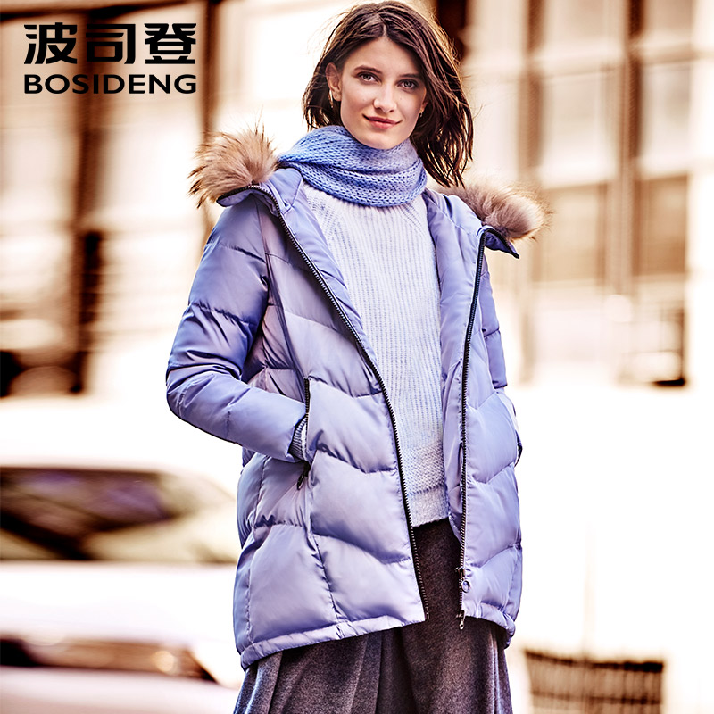 BOSIDENG winter new women 90% duck down jacket mid-long down coat thick warm parka real raccoon fur high quality B1601228 raccoon big fur winter warm down jacket 2017 new men thick hooded coat long mens parka jacket high quality brand 3 color 790