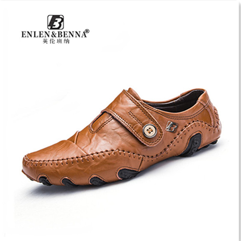 Men's Casual Shoes Ss