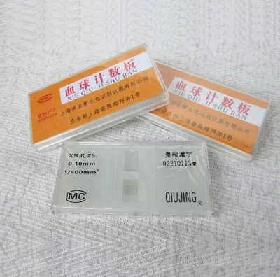 5pcs Hemocytometer Hemacytometer haemocytometer cell counting board