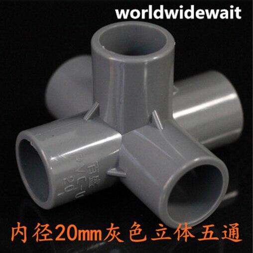 Tubo de agua de PVC conjunta 5 un Estéreo Montaje Tubo Conector 20mm blanco diámetro interior