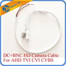 55cm 5 Pin Analog BNC F Video & DC Jack female cord CCTV AHD TVI CVI 1080P Camera Power HD White Cable/Lead