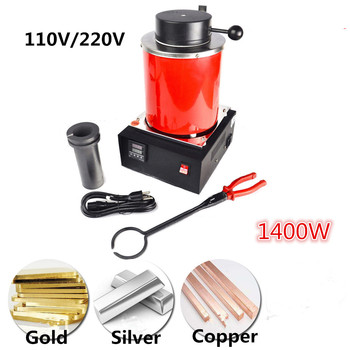 Electric Jewelry Melting Furnace 2KG, Aluminum, Copper, Gold, Lead, Silver, Metal Casting Melting Furnace, Spot Welding Tool double furnace electric heating chocolate melting pot melting furnace soap essential oil soap melting furnace melting pot