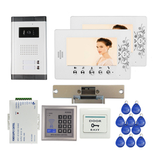 FREE SHIPPING 7″ Color Video Intercom Door Phone System 2 Screen + 700TVL Outdoor Camera for 2 House RFID Control + Strike Lock