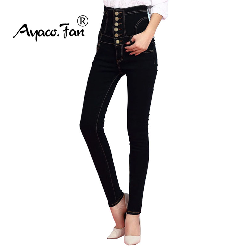 2018   Jeans   Womens High Waist Black Vintage Denim Long Pencil Pants Plus Size 6XL Woman   Jeans   Camisa Feminina Lady Fat Trousers
