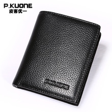 Purse Men Wallet Business