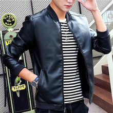 купить Men's Stand Collar Slim Fit Long Sleeve Full Zip PU Leather Casual Jacket Coat Black дешево