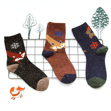 Harajuku Fox Cute Thick Wool Cotton Crew Socks