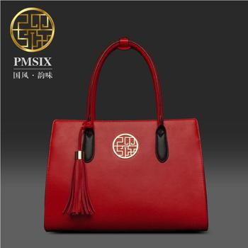 2020 New women  leather bag famous brands fashion quality women handbags shoulder bag chinese style red tassel women bag