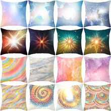 Wholesales colorful and beautiful pillowcase for girls favor gift 45*45cm soft decorative pillow cover