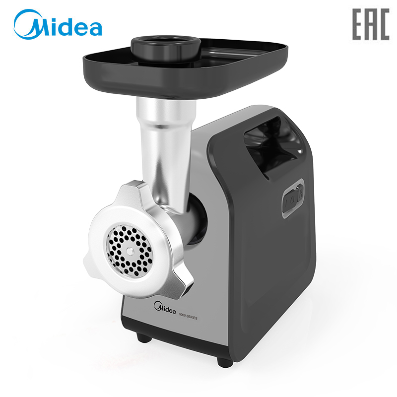 Midea Multi-function meat grinder Magio MG-2751 sinceda unisex children multi function luminous analog digital electronic lcd watch waterproof