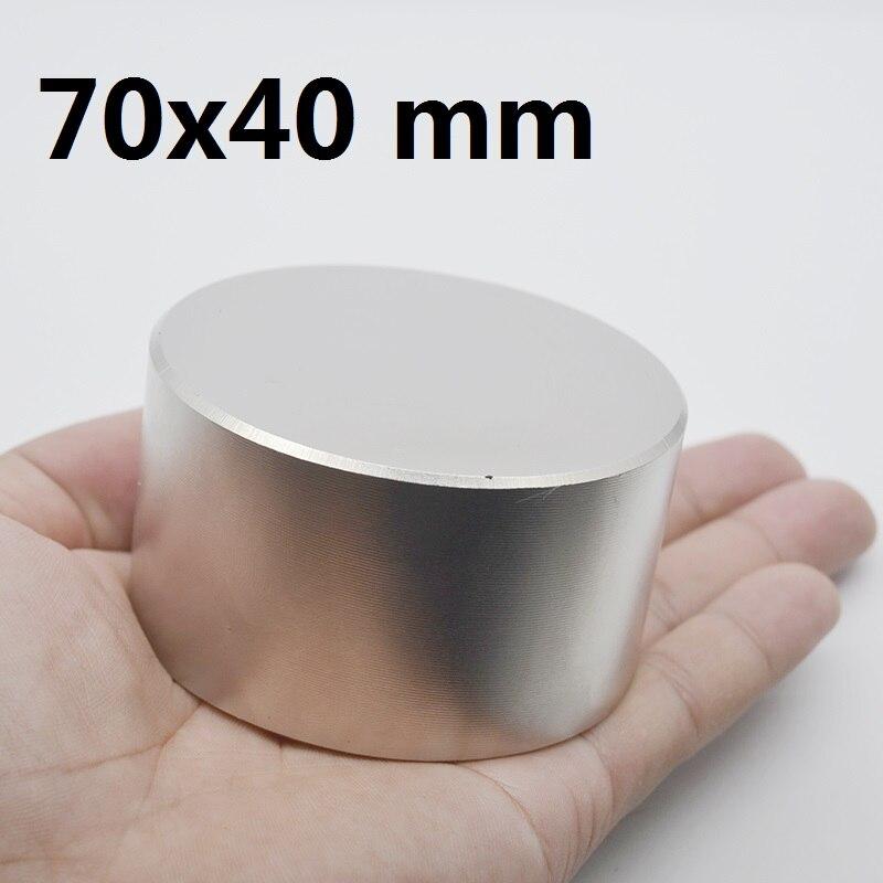 1 шт. неодимовый магнит N42 70x40 мм, металлический Галлий, очень прочные круглые магниты 70*40, мощные постоянные магниты