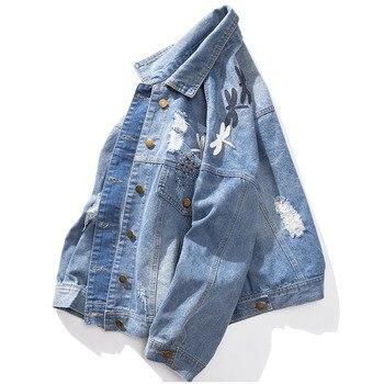 Boyfriend's Loose Ripped Jacket 4