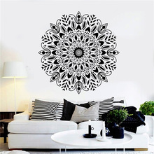 Art  Wall Sticker Mandala Decoration Vinyl Removeable Poster Yoga Studio Buddhism Hinduism Mural LY232