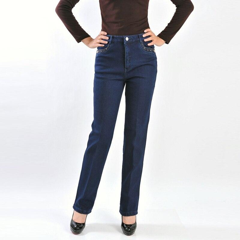 brand designer elegant women jeans straight jeans woman american