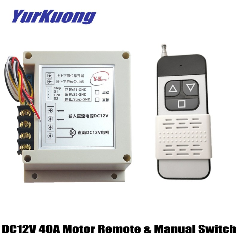 Wire External Button Switch Motor Remote Control Switch DC 12V 40A High Load Forwards Reverse Stop Up Down Stop Wireless SwitchWire External Button Switch Motor Remote Control Switch DC 12V 40A High Load Forwards Reverse Stop Up Down Stop Wireless Switch