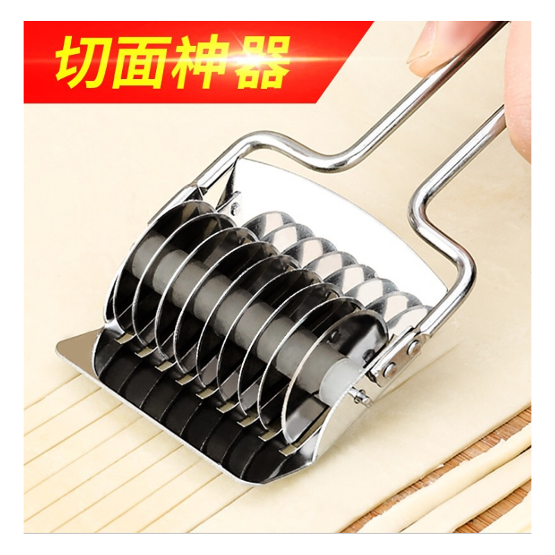 Stainless steel household hand - facing machine hand - milling machine multi - purpose rolling pin cutter spice shredder