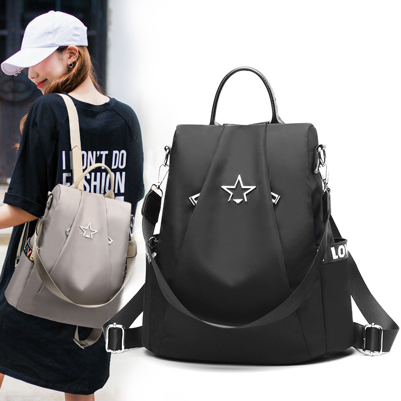 AOEO backpack female Korean version Girls 2018 new bag fashion stars Oxford canvas bags college antitheft Travel backpack Women футболка print bar the merc job