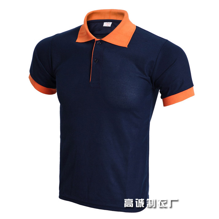 2017 top men polo shirt men 39 s business casual solid summer for Business casual polo shirt