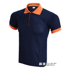 2019 top Men Polo Shirt Men's Business Casual solid Summer Style Polos Short Sleeve Solid Shirt Blouse Navy Orange Plus Size 3XL(China)