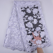 White Tulle Lace Fabric With Beads Embroidery Lace For Party Dress African French Lace Fabric A1306