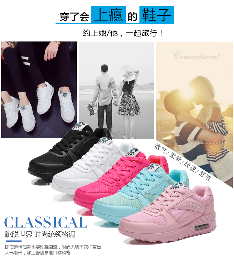 18 Fashion Sneakers Women Shoes Spring Tenis Feminino Casual Shoes Outdoor Walking Shoes Women Flats Pink Flas Ladies Shoes 27