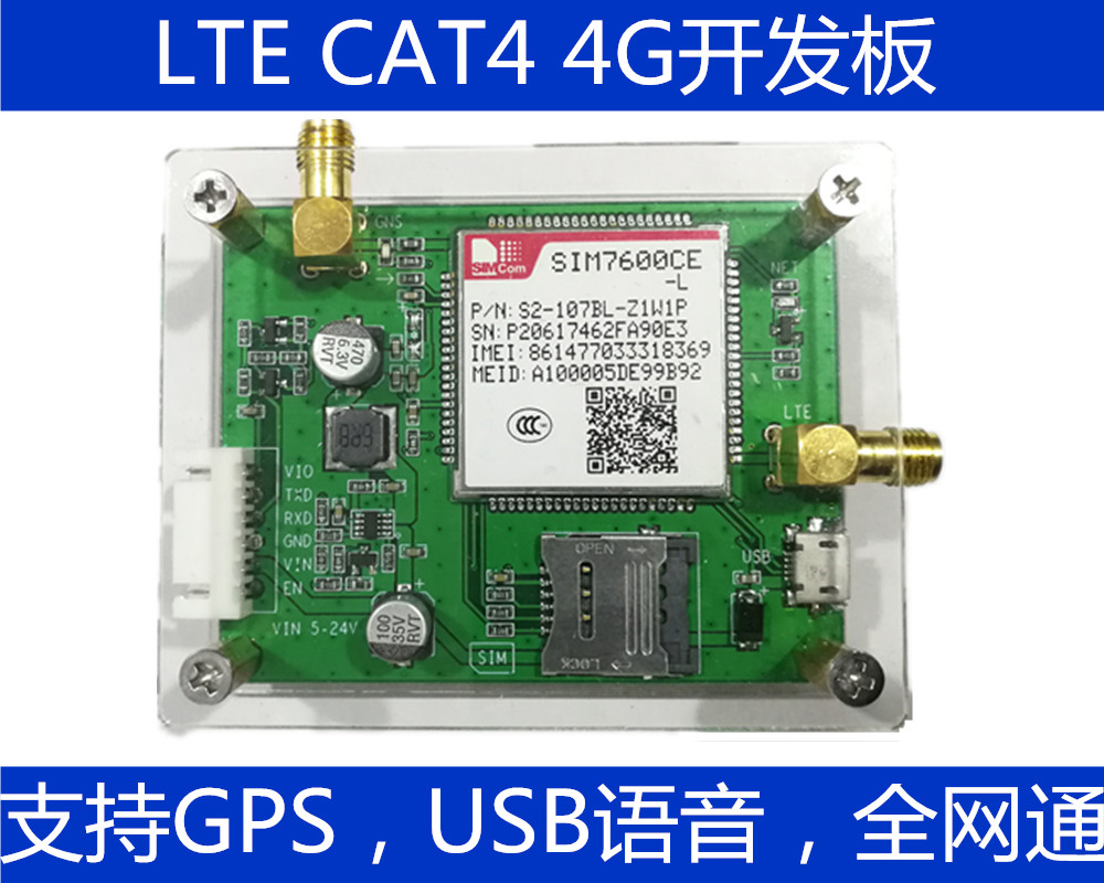 Sim7600ce LTE CAT4 Development Board, 4G Module, All Netcom, Dial-up Internet Access, Sim7100